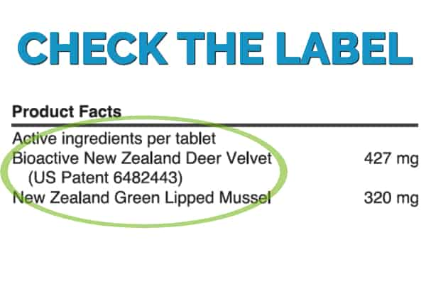 Image of a dog supplement product ingredients label showing the active ingredients